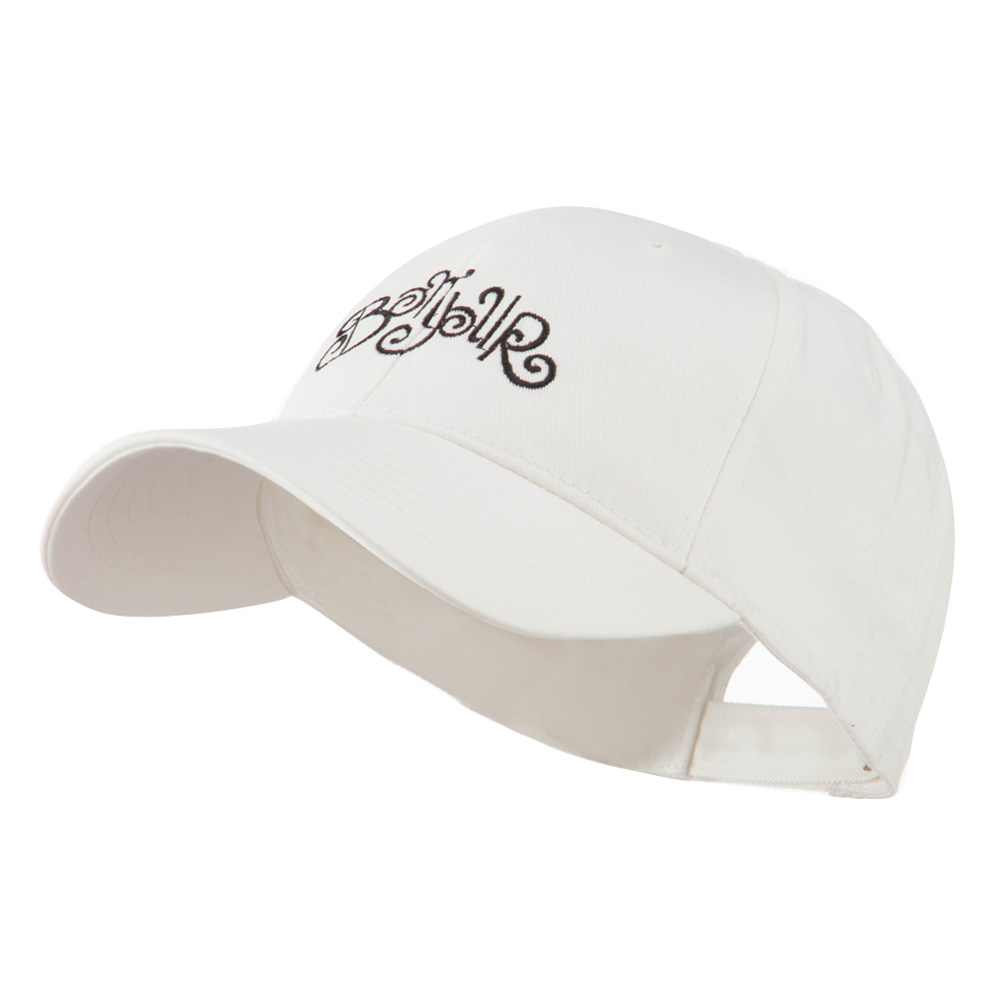 Bonjour French Embroidered Cap - White - Hats and Caps Online Shop - Hip Head Gear