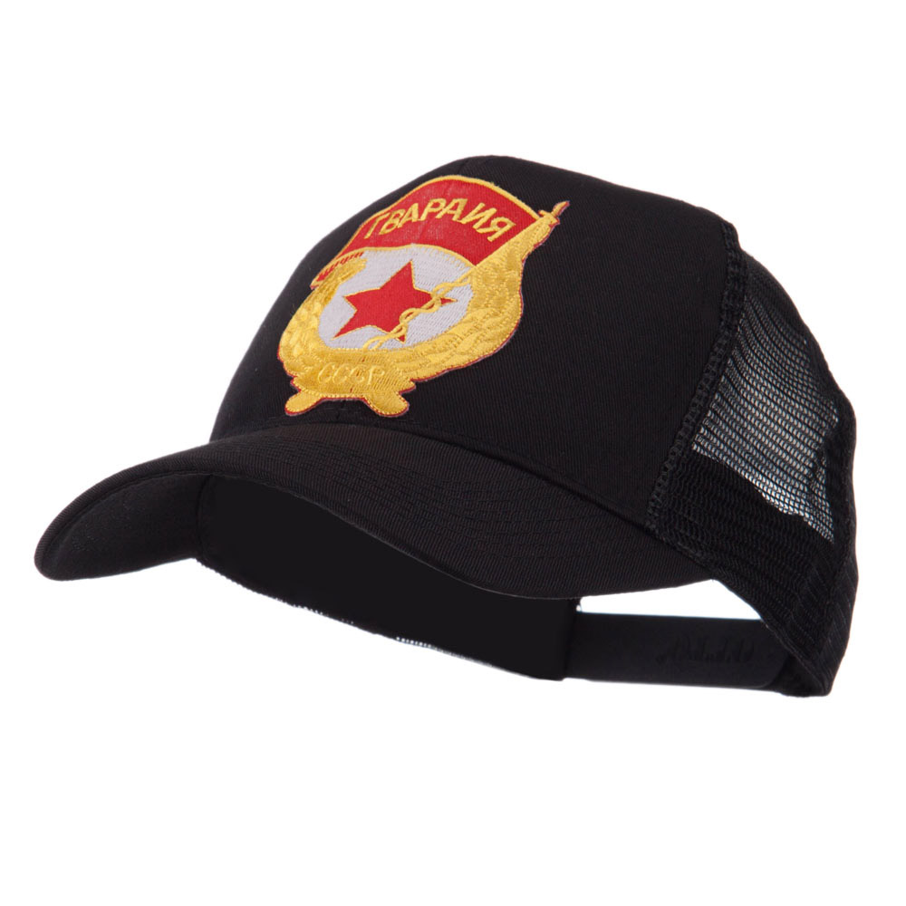 Combined Forces Military Patched Mesh Cap - Soviet - Hats and Caps Online Shop - Hip Head Gear