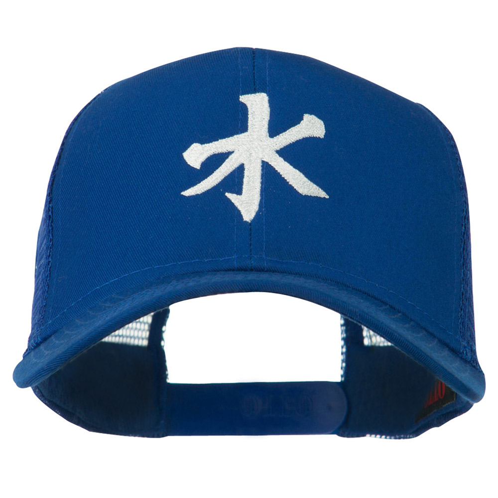 Chinese symbol for Water Embroidered Cap - Royal - Hats and Caps Online Shop - Hip Head Gear