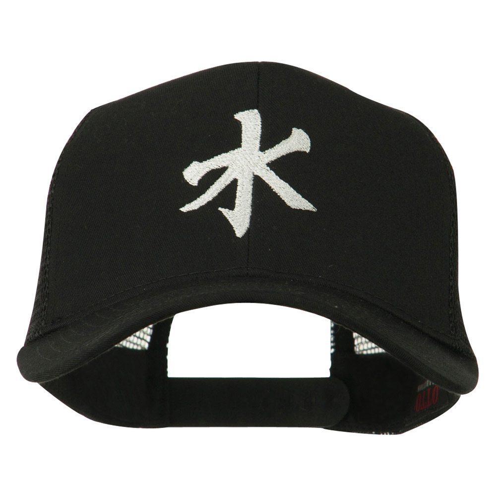 Chinese symbol for Water Embroidered Cap - Black - Hats and Caps Online Shop - Hip Head Gear