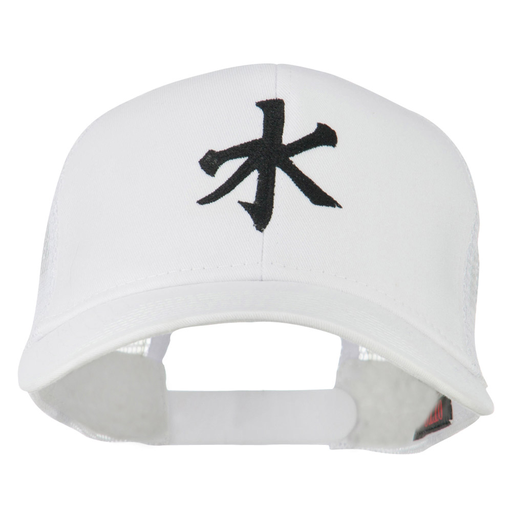 Chinese symbol for Water Embroidered Cap - White - Hats and Caps Online Shop - Hip Head Gear