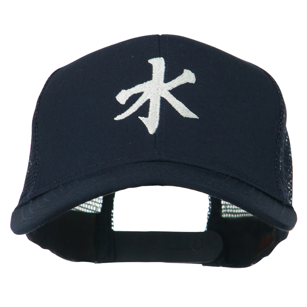 Chinese symbol for Water Embroidered Cap - Navy - Hats and Caps Online Shop - Hip Head Gear