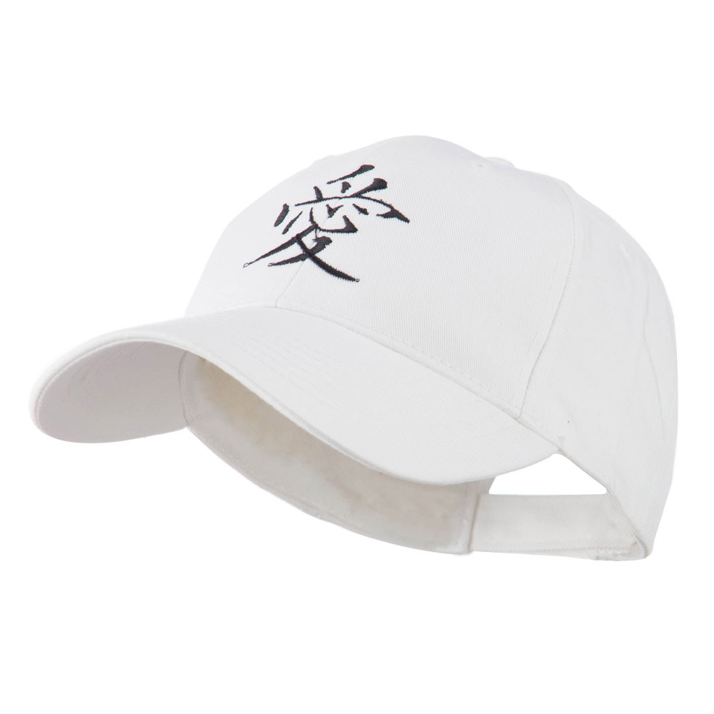 Chinese Symbol for Love Embroidery Cap - White - Hats and Caps Online Shop - Hip Head Gear