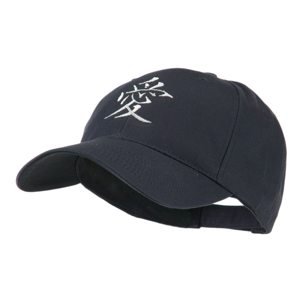 Chinese Symbol for Love Embroidery Cap - Navy - Hats and Caps Online Shop - Hip Head Gear