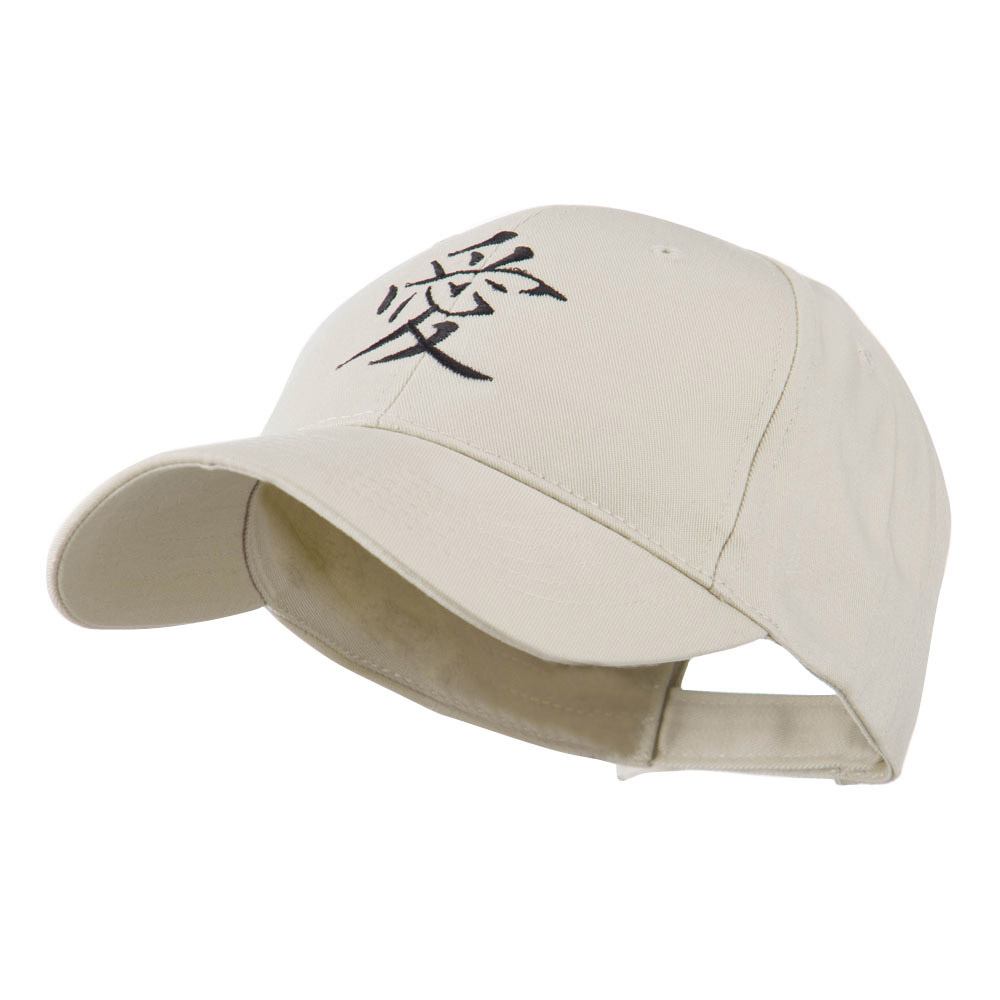 Chinese Symbol for Love Embroidery Cap - Stone - Hats and Caps Online Shop - Hip Head Gear