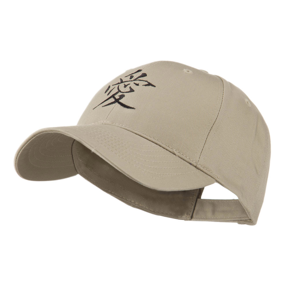 Chinese Symbol for Love Embroidery Cap - Khaki - Hats and Caps Online Shop - Hip Head Gear