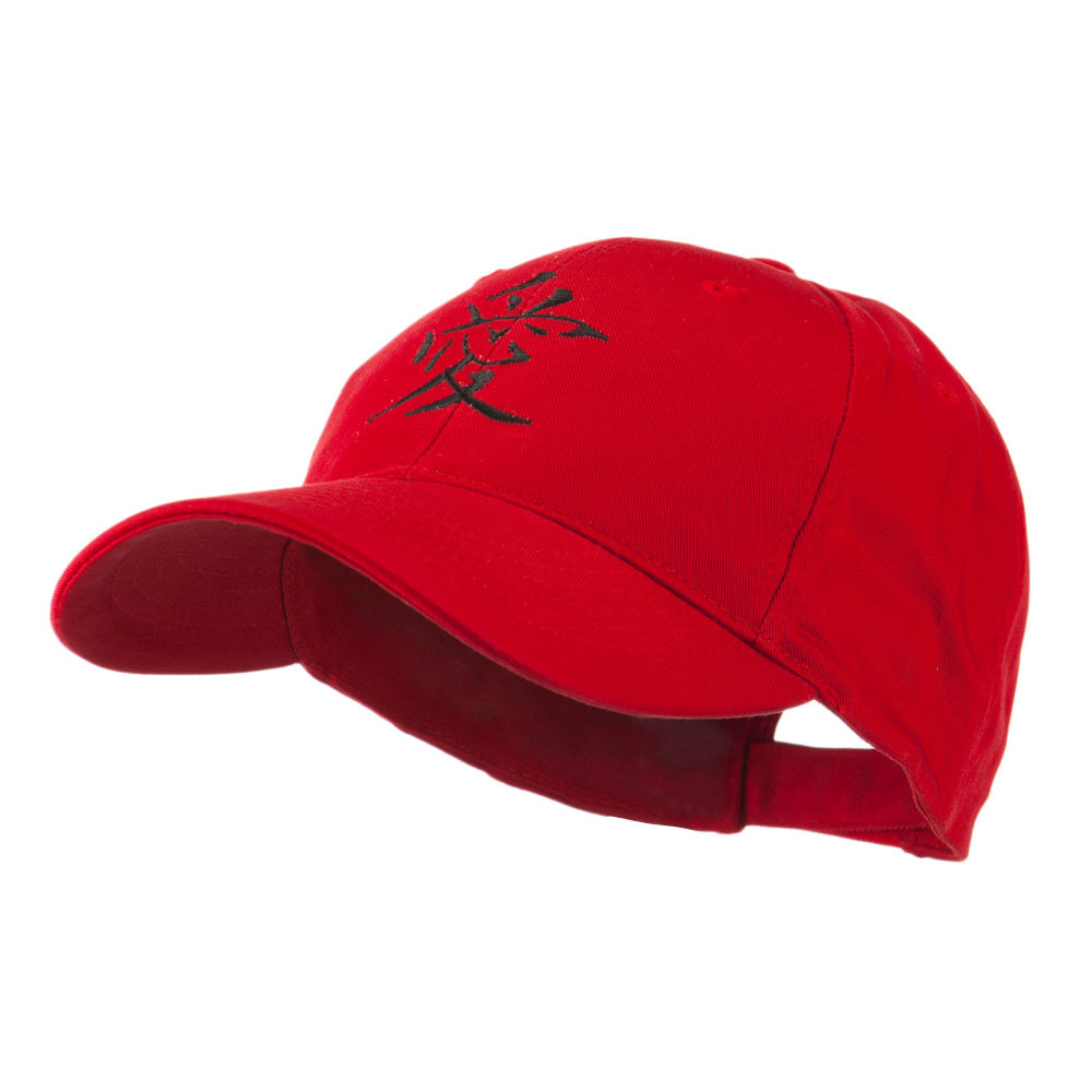 Chinese Symbol for Love Embroidery Cap - Red - Hats and Caps Online Shop - Hip Head Gear