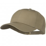 Solid Cotton Twill Low Profile Snap Cap - Khaki