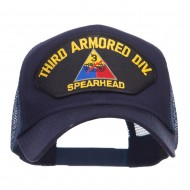 US Army Third Division Patched Mesh Cap - Navy