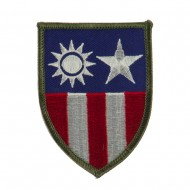 Combined Forces Embroidered Military Patch - Chi Bur