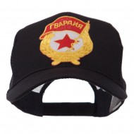 Combined Forces Military Patched Mesh Cap - Soviet