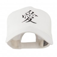 Chinese Symbol for Love Embroidery Cap - White