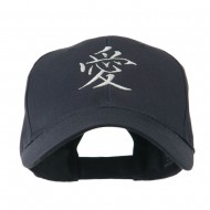 Chinese Symbol for Love Embroidery Cap - Navy