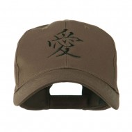 Chinese Symbol for Love Embroidery Cap - Brown