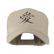 Chinese Symbol for Love Embroidery Cap - Khaki