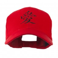 Chinese Symbol for Love Embroidery Cap - Red