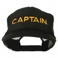 Captain Embroidered Foam Front Mesh Back Cap - Black