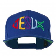 Jesus Fish Embroidered Flat Bill Cap - Royal