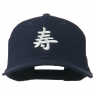 Japanese Chinese Happiness Embroidered Cap - Navy
