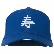 Japanese Chinese Happiness Embroidered Cap - Royal