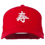 Japanese Chinese Happiness Embroidered Cap - Red