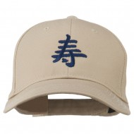 Japanese Chinese Happiness Embroidered Cap - Khaki