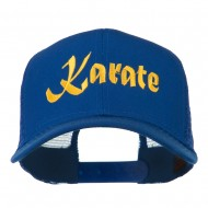 Karate Embroidered Mesh Trucker Cap - Royal