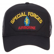 Special Forces Airborne Patched Mesh Cap - Black