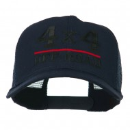 4 x 4 Off Road Embroidered Mesh Back Cap - Navy