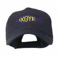 Religious Symbol of Christ Embroidered Cap - Navy