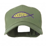 Religious Symbol of Christ Embroidered Cap - Olive