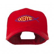 Religious Symbol of Christ Embroidered Cap - Red
