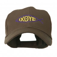 Religious Symbol of Christ Embroidered Cap - Brown