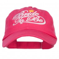 Bride To Be Embroidered Washed Ball Cap - Fuchsia