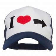 I Heart Right Embroidered 5 Panel Mesh Cap - White Navy