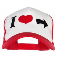 I Heart Right Embroidered 5 Panel Mesh Cap - White Red