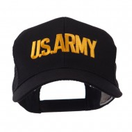 Military Related Text Embroidered Patched Mesh Cap - Army