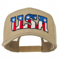 USA American Flat Letters Embroidered Cap - Khaki