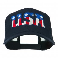 USA American Flat Letters Embroidered Cap - Navy