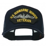 US Submarine Service Veteran Patched Mesh Back Cap - Navy