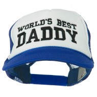World's Best Daddy Embroidered Foam Mesh Back Cap - Royal White