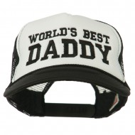 World's Best Daddy Embroidered Foam Mesh Back Cap - Black White