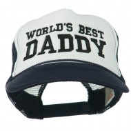 World's Best Daddy Embroidered Foam Mesh Back Cap - Navy White