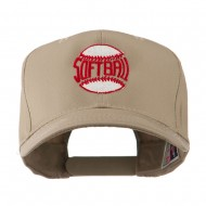 Softball Ball with Wording Inside Embroidered Cap - Khaki