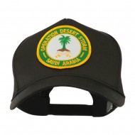 War and Operation Embroidered Military Patched Cap - Desert Storm