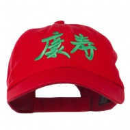 Health Chinese Symbol Embroidered Pet Spun Washed Cap - Red