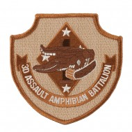 Mixed Army Patches - Desert