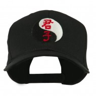 Ying and Yang Symbol Chinese Embroidered Cap - Black