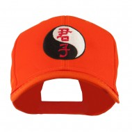 Ying and Yang Symbol Chinese Embroidered Cap - Orange