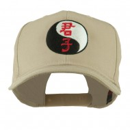Ying and Yang Symbol Chinese Embroidered Cap - Khaki
